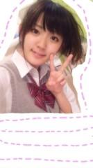 ℃-ute 公式ブログ/生姜を紹介しようか。笑(あいり 画像1