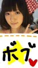 ℃-ute 公式ブログ/長い1日(あいり) 画像2