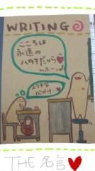 ℃-ute 公式ブログ/NORI(あいり) 画像1