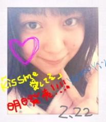 ℃-ute 公式ブログ/THE プレゼント 画像3