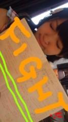 ℃-ute 公式ブログ/空き時間(あいり 画像3