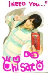 ℃-ute 公式ブログ/TIME時間に余裕が持てる女性になりたい.千 画像2