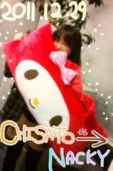 ℃-ute 公式ブログ/おはおはおっはよーう 画像2