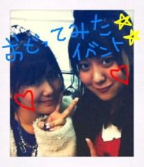 ℃-ute 公式ブログ/THE 岡井ちゃんソロLIVE 画像1