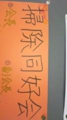 ℃-ute 公式ブログ/同好会…(あいり) 画像1