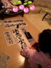 ℃-ute 公式ブログ/THE 宿題 画像3