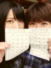 ℃-ute 公式ブログ/浅草ぶらり〜しゃぶしゃぶむしゃり〜 画像3