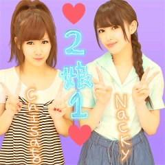 ℃-ute 公式ブログ/迷うな〜千聖 画像2