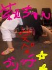 ℃-ute 公式ブログ/舞、特集ぅーーー 画像3