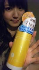 ℃-ute 公式ブログ/スマ℃。(あいり) 画像1