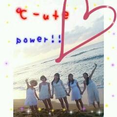 ℃-ute 公式ブログ/℃-ute power  画像2
