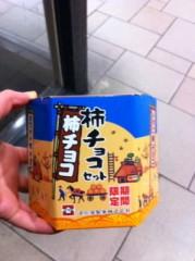 ℃-ute 公式ブログ/愛理から 画像1