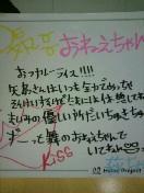 ℃-ute 公式ブログ/雨女は舞ちゃんです 画像3