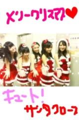 ℃-ute 公式ブログ/さんっきゅううう 画像2