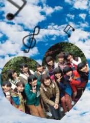 ℃-ute 公式ブログ/SATOYAMA(あいり) 画像2