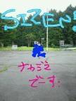 ℃-ute 公式ブログ/只今、TOKYO 画像1