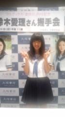 ℃-ute 公式ブログ/写真集イベント(あいり 画像2