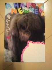 ℃-ute 公式ブログ/THE 明けました。 画像1