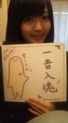 ℃-ute 公式ブログ/座右の銘(あいり) 画像1
