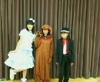 ℃-ute 公式ブログ/懐かしい(あいり) 画像2