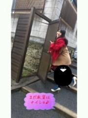 ℃-ute 公式ブログ/和んだっ 画像2