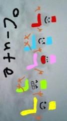 ℃-ute 公式ブログ/2日目(あいり) 画像3