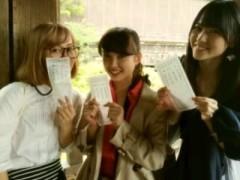 ℃-ute 公式ブログ/偶然に…(゜0゜) 画像3