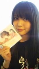 ℃-ute 公式ブログ/おいしー( 〃▽〃) 画像1