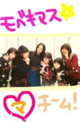 ℃-ute 公式ブログ/うれピーンク千聖 画像1