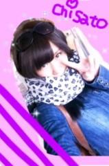 ℃-ute 公式ブログ/お腹いぱーい千聖 画像1