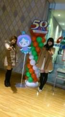 ℃-ute 公式ブログ/ただいま〜 画像1