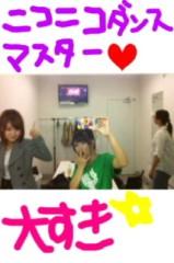 ℃-ute 公式ブログ/ほんっとーに幸せでした 画像3