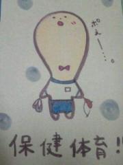 ℃-ute 公式ブログ/こんばんは 画像2