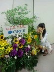 ℃-ute 公式ブログ/2日目 画像2
