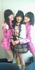 ℃-ute 公式ブログ/愛理です 画像2