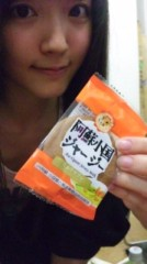 ℃-ute 公式ブログ/あー…(あいり) 画像1