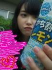 ℃-ute 公式ブログ/あとぅーい 画像2