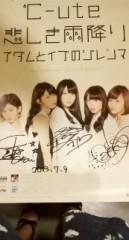℃-ute 公式ブログ/発売よ 画像1