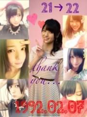℃-ute 公式ブログ/17→1821 →22(舞美) 画像2