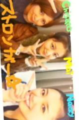 ℃-ute 公式ブログ/わぁあ〜千聖 画像2