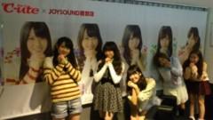 ℃-ute 公式ブログ/ブログ記念日 画像2