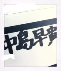 ℃-ute 公式ブログ/ヒーハーっ 画像1