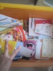℃-ute 公式ブログ/萩ちゃんお気に入りだすっ 画像3