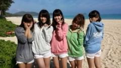 ℃-ute 公式ブログ/幸せ(舞美) 画像1