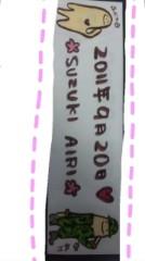 ℃-ute 公式ブログ/すーさん。(あいり) 画像1