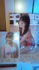 ℃-ute 公式ブログ/イブ×写真集発売日千聖 画像2