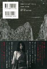 ℃-ute 公式ブログ/なんとっ 画像2