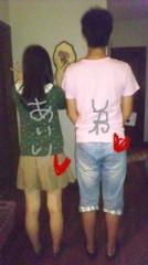 ℃-ute 公式ブログ/かぞくと。(あいり) 画像2