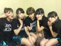 ℃-ute 公式ブログ/みや(あいり) 画像1