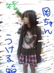 ℃-ute 公式ブログ/Party。 画像2